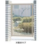 三協アルミ 形材門扉末広2型 0612  片開き門柱タイプ 『キロ特別企画!鍵付き錠に無料で変更可能です』