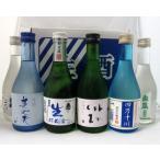 ギフト 日本酒 飲み比べセット(亀泉CEL-24、南、美