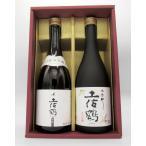 贈り物に世界に誇る日本の名醸酒です。