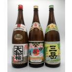 焼酎 飲み比べセット 芋焼酎 伊佐美、三岳、大和桜 3本セット プレミア焼酎飲み比べセット