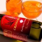 梅酒 CREHAROYAL クレハロイヤル 嬉野アールグレイ 500ml おおやま夢工房 母の日 和紅茶梅酒
