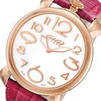 ガガ ミラノ マニュアーレ シン 46mm クオーツ レディース 腕時計 509106 ホワイト