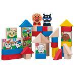 アンパンマン 天才脳 筒入りつみ木(1個)-C2AC4 { アンパンマン おもちゃ 積み木遊び つみ木 2歳から 知育玩具 }