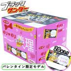 チョコレート ブラックサンダー ギリギリBOX(税別¥30×20個){ 駄菓子 バレンタイン 義理チョコ 子供会 景品 }-B7C3