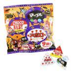 明治 エンジョイパック マーブルチョコベビーアポロ(9袋入)(税別¥450×1袋)《縁日 景品 祭り おもちゃ くじ》-1L4ヤ