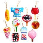 【ビニール玩具】ヨーヨーコレクション お祭り(税別45円×10個入)-1L2エ