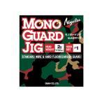 モーリス(MORRIS) GRAN Nogales モノ ガード ジグ #2-1.5g