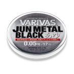 モーリス(MORRIS) VARIVAS ジュンメタル ブラック あゆ 12m 0.08号