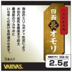 モーリス(MORRIS) VARIVAS ワカサギ専用 四面長オモリ 2.5g