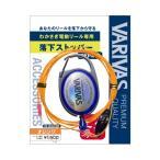 モーリス(MORRIS) VARIVAS 公魚工房 電動リール専用 落下ストッパー タイプ2 VAAC-26 オレンジ