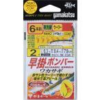 がまかつ(GAMAKATSU) W-234 早掛ボンバーワカサギ 6本仕掛 1.5号-0.3