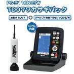 本多電子(HONDEX) PS-511CN-E(中〜東日本) TD07ワカサギパック