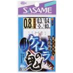 ささめ(SASAME) C-239 ワカサギ ケイムラの鬼 0.8号-0.3 5枚セット