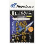 ハヤブサ(Hayabusa) C238 瞬貫わかさぎ 細地袖型 6本鈎 1.5号-0.2
