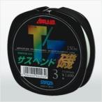 サンヨーナイロン(Sanyo Nylon) APPLAUD T/Z サスペンド 磯 600m 2.5号