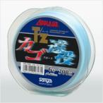 サンヨーナイロン(Sanyo Nylon) APPLAUD T/Z フロート カゴ・遠投 200m 4号