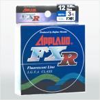 サンヨーナイロン(Sanyo Nylon) FX-R 100m 蛍光ブルー 4LB