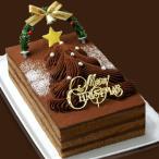 クリスマスケーキ(生チョコツリーケーキ)