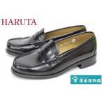 日本製 ハルタ HARUTA 4505 ブラック