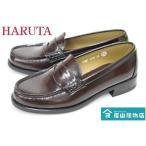 日本製 ハルタ HARUTA 4505 ジャマイカ