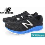 ニューバランス new balance VAZEE MURGE M BB BLACK/BLUE