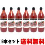 燃えるトマト酢 900ml 6本セット 瓶 ディ・ハンズ ディハンズ サンビネガー トマト酢 とまと酢 希釈用 割り材 割材 送料無料 送料込み