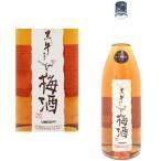 黒牛仕立て梅酒 1800ml 黒牛 梅酒 和歌山県