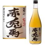 赤兎馬 梅酒 芋焼酎仕込み 14度 720ml 梅酒 濱田酒造 鹿児島県