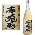 赤兎馬 ゆず梅酒 芋焼酎仕込み 14度 1800ml 柚子梅酒 濱田酒造 鹿児島県