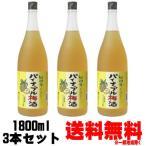 ショッピング梅 送料無料 紀州のパイナップル梅酒 1800ml 3本 パイン 梅酒 和歌山県 中野BC