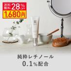 クリーム 純粋レチノール原液 3% 高配合 クリーム キソ スーパーリンクルクリーム VA 45g 日本製  メール便送料無料