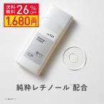化粧水 純粋 レチノール 原液 3%配合 キソ スーパーリンクルローション VA 120ml ビタミンA 送料無料