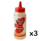 レアシュガーオリゴ 希少糖 ビオネ フラクトオリゴ糖 3本