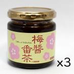 ショッピング梅 梅醤番茶 180g3個
