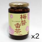 ショッピング梅 梅醤番茶 お徳用 360g2個