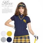 ゴルフウェア レディース ケーブル編みライン入りニットベスト | ニット ベスト ゴルフウエア ゴルフ かわいい おしゃれ レディースゴルフウェア