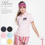 KISSサガラ刺繍ポロシャツ/ゴルフ ウェア レディース 女性用 吸汗速乾