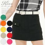 ゴルフウェア レディース ゴルフ スカート スーパーストレッチ素材の台形スカート | インナーパンツ一体型 かわいい おしゃれ