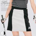ゴルフ スカート 丈長め スーパーストレッチ素材バイカラースカート インナーパンツ一体型 ゴルフ かわいい
