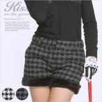 千鳥格子柄ファー付きツイードショートパンツ/ゴルフ ウェア レディース 女性用