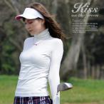 大定番!スタンドカラーのストレッチトップスはオールシーズン使えて便利♪/ゴルフ ウェア レディース 女性用