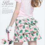後ろ3段フリルシトラス柄スカート/ゴルフ ウェア レディース 女性用