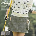 立体ポケット付きツイードスカート/ゴルフ ウェア レディース 女性用