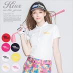 【KISS刺繍Ver】シンプルな定番ポロシャツ!深く入った胸元ボタンでセクシーさもアピールできちゃう!