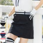 ゴルフウェア レディース ゴルフ スカート 丈長め トリコロール配色リボンテープ付き台形スカート   インナーパンツ一体型 ゴルフウエア