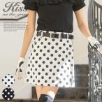 ゴルフ スカート 丈長め ドット柄プリントスカート | インナーパンツ一体型 ゴルフウェア レディース ゴルフウエア ゴルフ かわいい おしゃれ