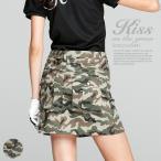 インナーパンツ一体型・迷彩柄ミリタリースカート/ゴルフ ウェア レディース 女性用