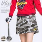 迷彩柄裏毛スカート/ゴルフ ウェア レディース 女性用