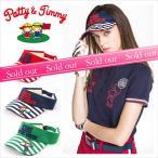 パティ&ジミー サンバイザー(パティ刺繍)(ジミー刺繍)/ゴルフ ウェア レディース 女性用