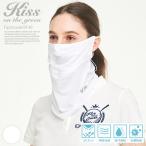 日焼け対策に!UVカット冷感フェイスマスク/ゴルフ ウェア レディース 女性用